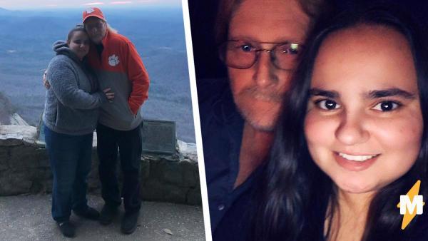 Девушка утешала отца подруги после трагедии, но черезчур увлеклась. Теперь помощь нужна её мужу (уже бывшему)
