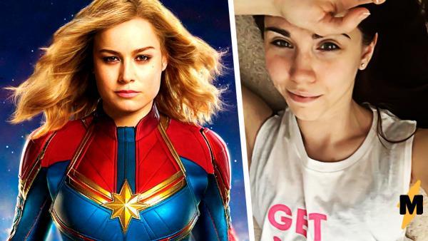 Девушка провела всего одну неделю в режиме Капитана Марвел. Теперь она знает, как можно стать супергероем