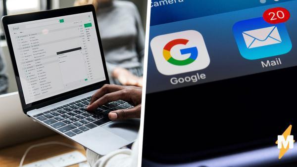 Парень пропустил предложение работы от Google из-за глупой ошибки.