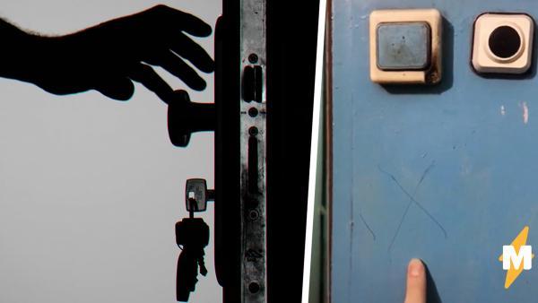 Девушка увидела метку воров у квартиры соседки и нейтрализовала её. Время проверить двери и почтовые ящики