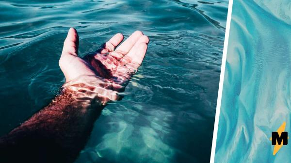 Парень может создавать воду на пустом месте, но суперспособности ни при чём. Своей силой он обязан болезни