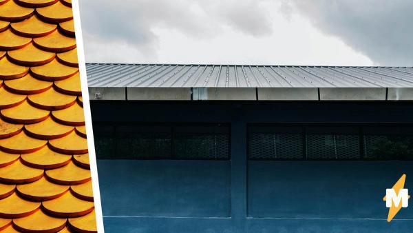 Крыша или фасад? Люди увидели фото части комплекса и разделились на два лагеря, но глаза сломались у всех
