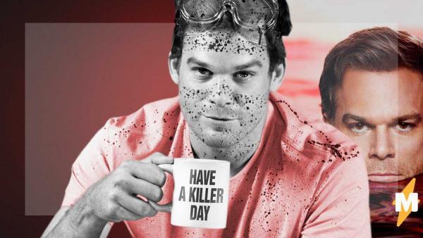 """""""Декстер"""" получит новый сезон, и да, с Майклом Холлом. Но у фанов есть убийственная претензия к создателям"""