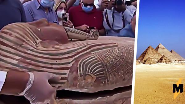 """""""Брендан Фрейзер вас ничему не научил?"""" В Египте вскрыли древний саркофаг с мумией, и людям как-то не по себе"""