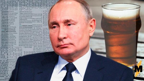 Владимир Путин в интервью о личном рассказал о семье, досуге и пиве. И видео уже разбирают на цитаты