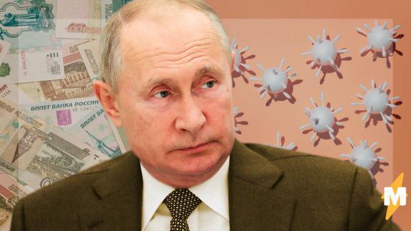 """""""Могут ли нейтрино платить налоги?"""" Владимир Путин спросил о вооружении частиц, но у людей были шутки пожёстче"""