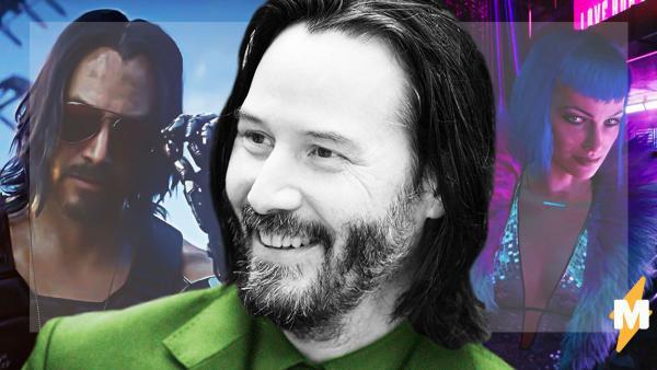 Разрабы показали промо Cyberpunk 2077 с Киану Ривзом, а получила обвинения. Людей волнует труд их работников