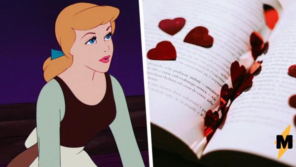 Disney Publishing показали обложку новой книги про Золушку. Принцесса стала пухлой, а шутки людей – актуальнее