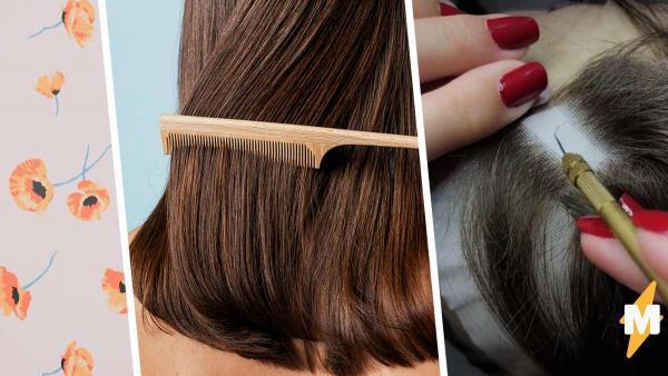 Девушка 9 месяцев собирает собственные волосы и делает парик. Но людям больно от видео через экран