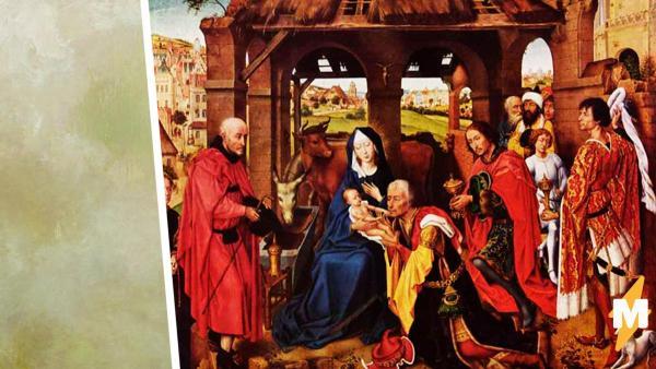 Девушка нашла на картине с младенцем Иисусом спойлер из будущего. Страшно не будет, но люди в недоумении