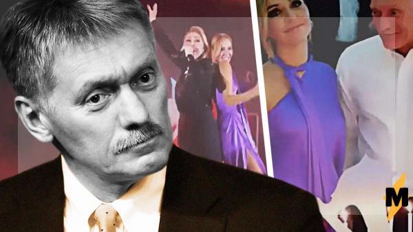 Дмитрий Песков масштабно отметил день рождения. И на видео с вечеринки люди видят бал Сатаны (привет COVID-19)
