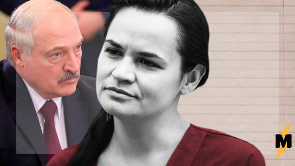 Светлана Тихановская поставила ультиматум Александру Лукашенко. И шутки про 13 дней оказались сильнее хейта