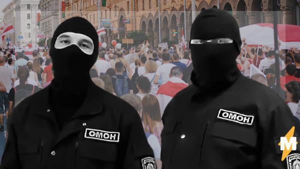 Омоновцы из Беларуси обратились к оппозиции (и открыли мемный портал). Теперь они ниндзя, которых не запугать