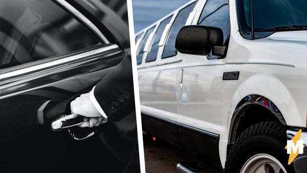 Мужчина сфотографировал лимузин и не знал, что на снимке сюрприз. Изнутри ему подавал знаки лично президент