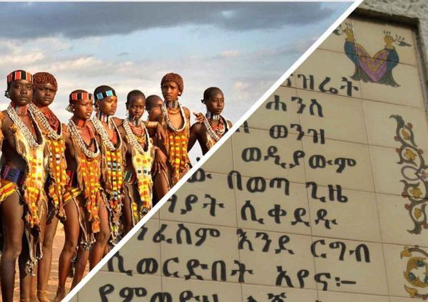 Мать назвала дочку эфиопским именем, но не знала значения. Хотела экзотики, а опозорила ребёнка на всю жизнь