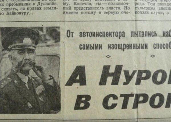 Иностранцы влюбились в самого честного гаишника СССР. Вернее, в его усы, ведь они напоминают про Disco Elysium