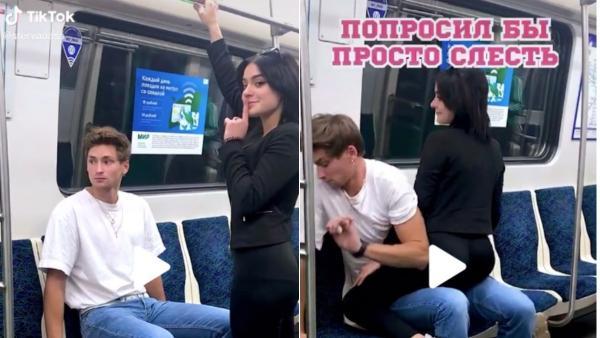 Блогерша из Санкт-Петербурга запрыгивает на парней в метро. Но реакция участников пранка – боль для людей