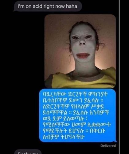 Люди постят проклятые картинки с амхарским языком. Это новый (криповый) мем, и многим он всерьёз надоел
