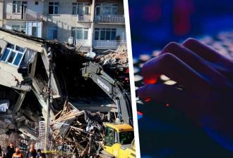 Землетрясение внезапно обрушилось на Турцию и попало на стрим блогера. За собаку парня становится страшновато