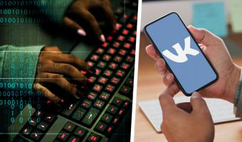 Блогерша показала, как следить за крашем во «Вконтакте», и люди злы. Они верят: такой сталкинг вне закона