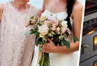 Невеста хотела пышную свадьбу с громкой музыкой, но мама против. Узнав почему, люди решили: она монстр