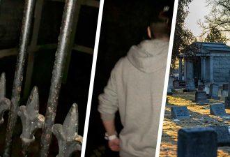 Подростки пришли ночью к склепу и услышали шорох внутри. Пришлось бежать, когда они увидели, кто шумел