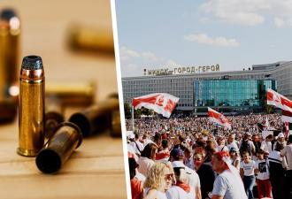 Белорусский канал показал «набор мирного митингующего». Людям смешно и больно: такого боезапаса хватит и Рэмбо