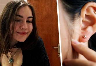 Чем может быть опасен пирсинг. Студентка проколола ухо, но вместо красотки превратилась в орка
