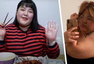 Ютуберша ела на камеру еду, а теперь — сердца зрителей. Сбросить 44 килограмма было лучшей идей для контента