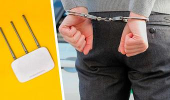 Почему нельзя давать пароль от Wi-Fi соседям? Узнал невиновный мужчина, увидев на пороге полицию с наручниками