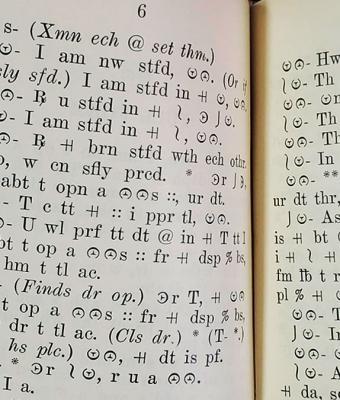 Парень нашёл старинную книгу масонов. Правда, до управления миром ему далеко — никто не может её прочесть