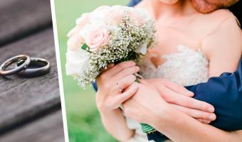 Невеста полгода готовилась к свадьбе, но торжеству, увы, не быть. Жених даже не был в курсе, что они вместе