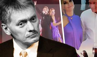 Дмитрий Песков масштабно отметил день рождения. Но на видео с вечеринки люди видят торжество COVID-19