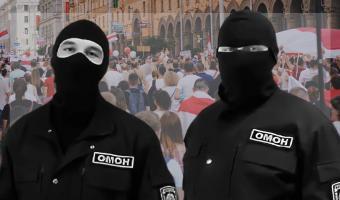Омоновцы из Беларуси обратились к оппозиции и открыли портал в мемы. Теперь они ниндзя, которых не запугать