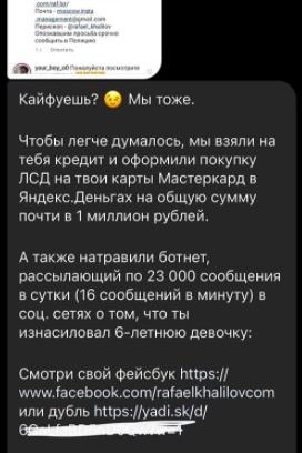 Москвич рассказал, как стал жертвой мошенников из-за каршеринга. А люди не верят парню из-за названия банка