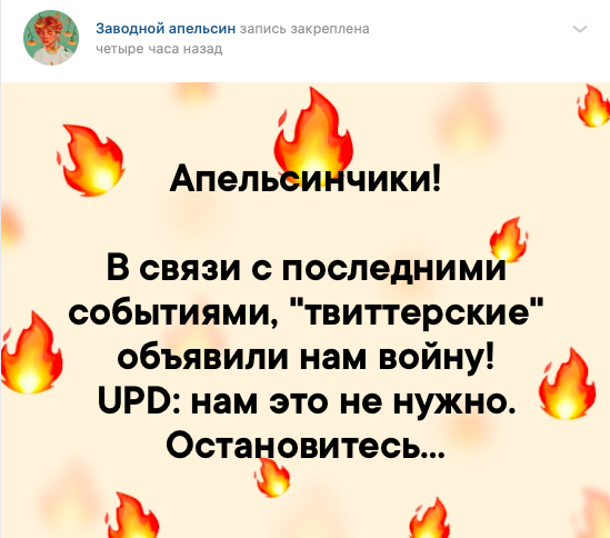 Школьница написала об изнасиловании и развязала войну между твиттером и «Вконтакте».