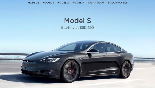 Илон Маск снизил цену Tesla и даже тут приплёл мемы. Фишка - в числе, и не всем такой юмор нравится