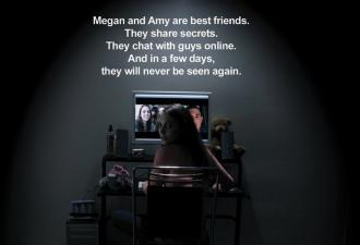 Девушки смотрят ужастик «Пропавшая Меган» и сильно жалеют. Предостерегать зрителей пришлось даже режиссёру