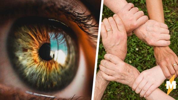 Девушка показала фото глаз своей семьи и случайно доказала: они пришельцы. И то, что в зрачках бывают веснушки