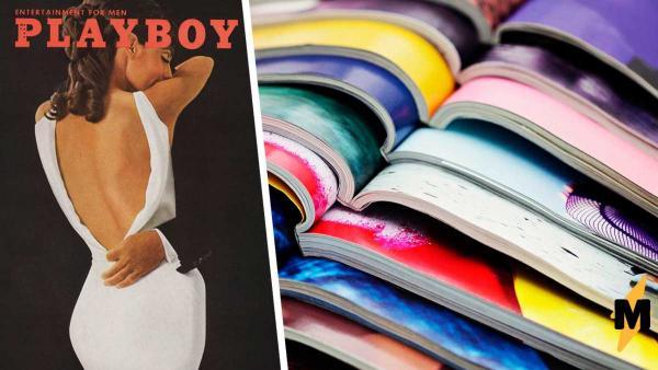 Сын листал старый журнал из 70-х и увидел на страницах фото отца. Всё бы ничего, но в руках парня был Playboy