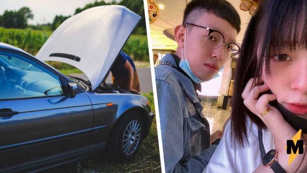 Девушка делала всё, чтобы парень не починил сломанную машину. Когда он узнал, почему, решил: пора жениться