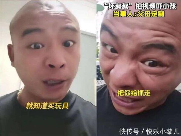 """Мужчина из Азии злится дни напролёт - но всё ради благой цели. Он стал """"плохим парнем"""", чтобы быть хорошим"""