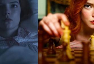 Что за мем с шахматисткой из «Хода королевы». Бет Хармон смотрит в потолок, но видит там не шахматы