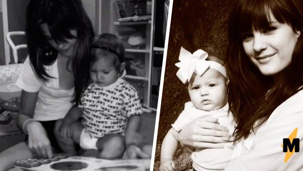Мама показала видео как взрослела её дочь, но людей больше поразили изменения родительницы.