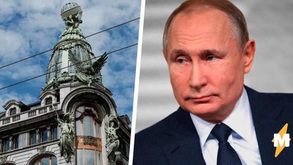 «Проект» сделал расследование про подругу президента. Её дочь - «маленький Путин» с отчеством Владимировна
