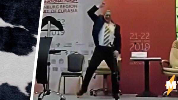 Председатель из Оренбуржья теперь танцует под Tylko jedno w głowie mam. В Сети его сделали героем видеомемов