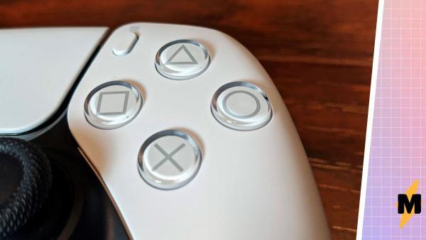 На геймпадах PS5 нашли брак - и это кошмар перфекциониста. Но такой DualSense может принести вам выгоду