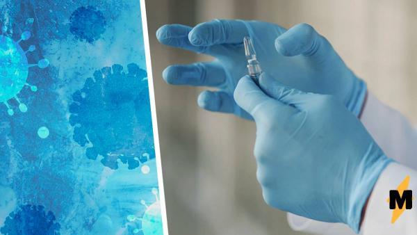 Эффективность немецкой вакцины от COVID-19 превысила 90 процентов. Это хорошая новость, но есть и нюанс