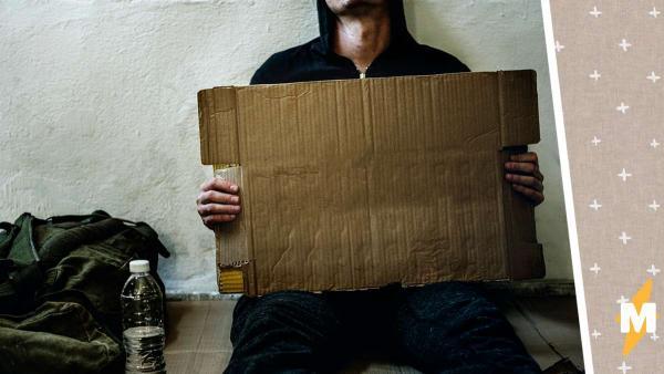 Бездомный нашел работу и оставил послание прохожим, однако люди не спешат за него порадоваться