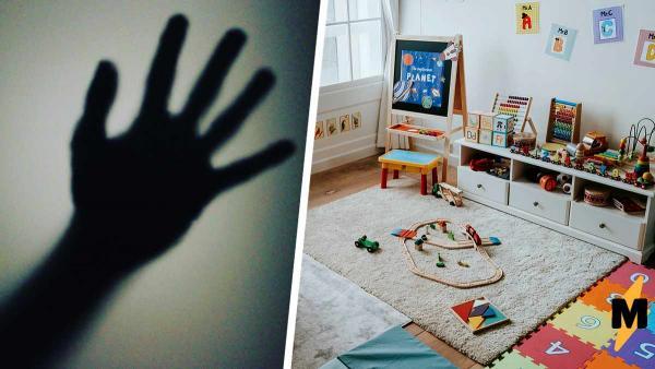 Мать увидела силуэт на записи видеоняни, но в духов не поверила. Реальность была страшнее и пора звать копов